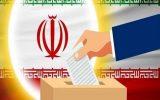 ثبت نام ۲۷ نفر برای ششمین دوره انتخابات شورای شهر حمیدیه