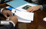 نام نویسی ۴۴۵ نفر در انتخاباتشوراهای شهردزفول