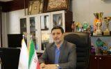 هفت گناه بزرگ استان خوزستان