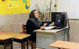 جزئیات ساعات و روزهای حضور کادر اجرایی مدارس در مناطق قرمز و نارنجی