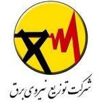 اداره ی توزیع نیروی برق مسجدسلیمان شیر بی یال و دم و اشکم!